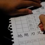 Kínai nyelvet is tanulhatnak szeptembertől a pécsi Leőwey diákjai