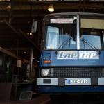 Megint feltört a gejzír egy BKV-buszon