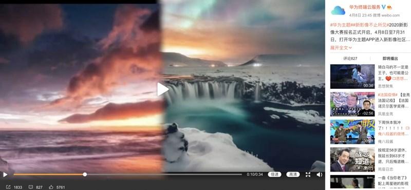 Valójában DSLR fényképezőgéppel készült a Huawei reklámvideójába került fotók egy része