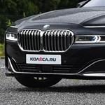 Ilyen, teljesen új arcot kaphat a 7-es BMW