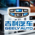 A Volvo után a Lotust is felfalja a kínai autógyár