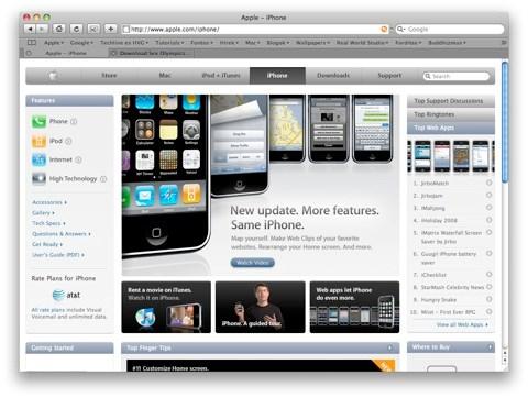iphoneweb