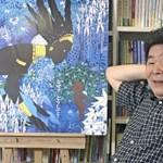 Meghalt a legendás japán animációs rendező, Takahata Iszao