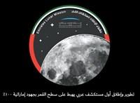 2024-ben űrszondát küld a Holdra az Egyesült Arab Emírségek, 2117-ig beköltözne a Marsra