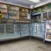 132 ezer forint különbség is lehet a bolti eladók fizetése között