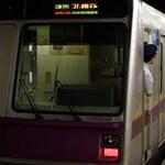 Szabad szakállviselést a metróvezetőknek, Oszakában is!