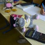 2015-ös középiskolai rangsor: hogyan teljesítettek a diákok a matekérettségin?