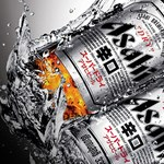 Japán sörnagyhatalom
