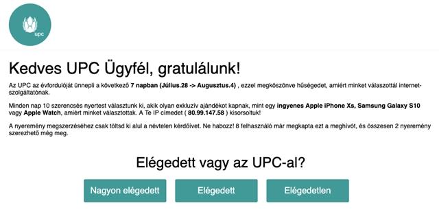 image Vigyázzon, ravasz vírus söpör végig a magyar neten, a pénzét lopja el