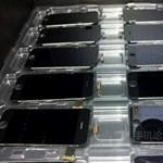 Kamu az iPhone 5S-ről kiszivárgott fotó
