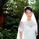 Egymillió lájkot kapott Zuckerberg esküvői bejelentése
