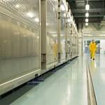 Irán bejelentette, hogy az atomalku előtti urándúsítási szintre törekszik