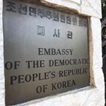 Feleségével együtt eltűnt az észak-koreai diplomata, aki menedékkérelmet nyújtott be Európában
