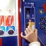 Bankkártyát, BKV-jegyet is kiválthat az okostelefon
