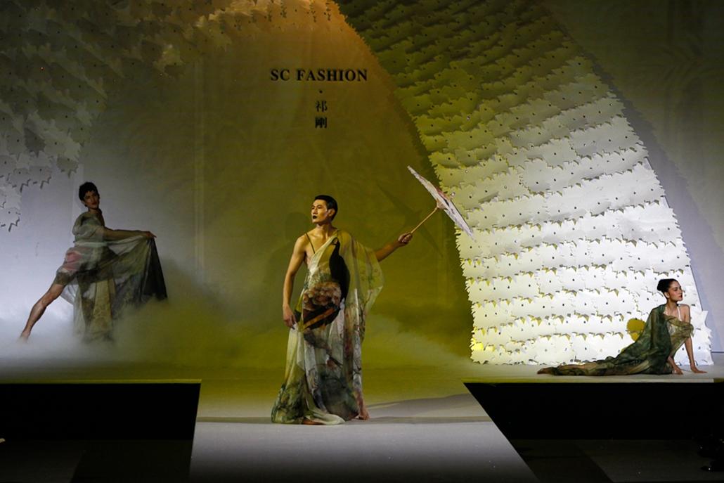 ázsia divat nagyítás