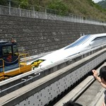 A japán mágnesvasút 590 km/h-val száguldott