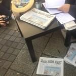 Elgondolkodtató indokokkal hárították el a nyomdák a szombati szamizdat Magyar Nemzet elkészítését