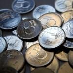 MNB: 2019-től lassulhat a gazdaságunk növekedése
