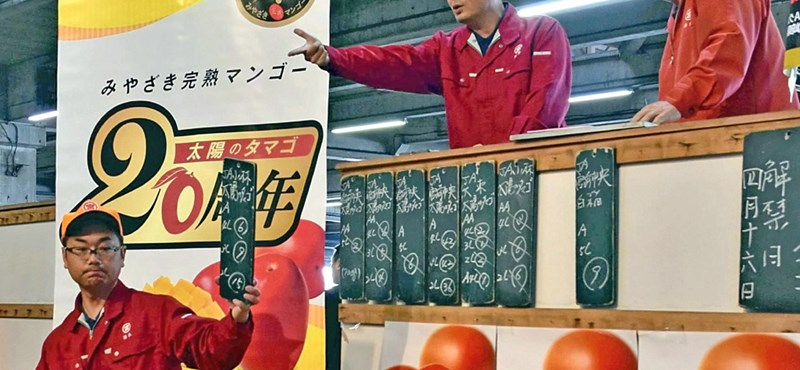 Valaki tényleg képes volt egymillió forintnyi jent fizetni két mangóért