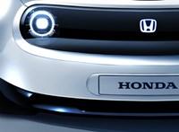 Íme a cuki apróság, amivel a Honda betör a villanyautók piacára