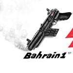 Már a BBC szerint se valószínű a bahreini F1-futam