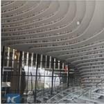 Hatalmas kamu a fél világ által csodált kínai könyvtár