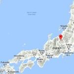 Egy síparadicsom mellett tört ki egy vulkán Japánban – videó