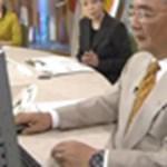 Windows 7 bukta, élő adásban – videó