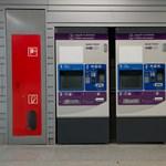 Ma éjjel senki sem vehet budapesti buszjegyet bankkártyával