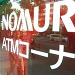 Nomura: az euróövezet felbomlásával is számolniuk kell a befektetőknek