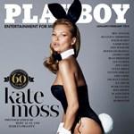 A mindig pucér modell – Kate Moss 40 éves (fotók)