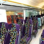 Nyitható ablak és jó légkondi sincs az új Intercityken
