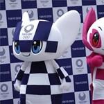 Bol-dog nem lesz boldogabb: itt vannak a 2020-as tokiói olimpia kabalafigurái