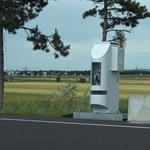 A németek is elkezdik az átlagsebesség-mérést az autópályán