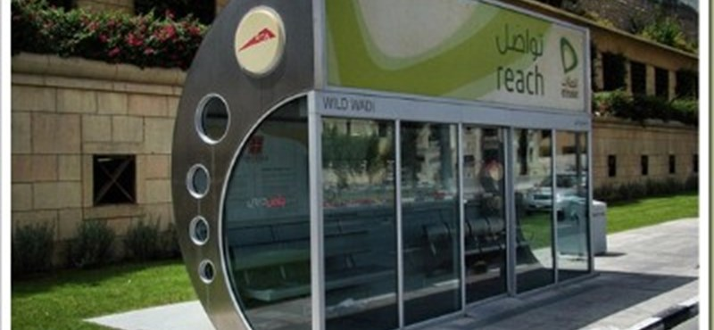 Dubai: ilyen egy luxus buszmegálló