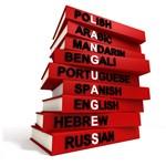 Miért nem szereti az angol nyelvet Hoffmann Rózsa?