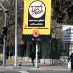 Iránban már tömegsírokba temetik a koronavírus áldozatait