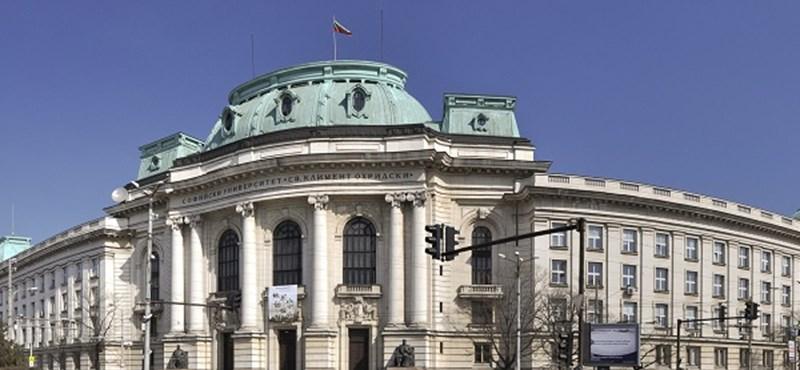 Több ezer diák és tanár tüntetett Bulgáriában a kormány lemondását követelve
