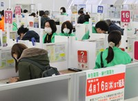 Tíz nap után újra megjelent a koronavírus Kínában