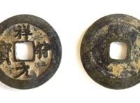 800-1000 éves érméket találtak Kínában, tízezernél is többet