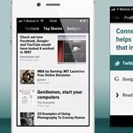 Már iPhone-ra is elérhető a Zite