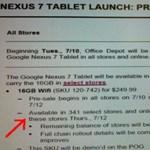 Már holnap megjelenhet a Google Nexus 7 táblagép