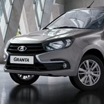 Nagy nap az orosz autógyártásban: elkészült a 30 milliomodik Lada