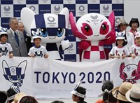 Ennél japánosabban nem is lehetne készülni a tokiói olimpiára