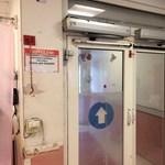 Rossz a kórházban az automata ajtó? Használja a láncos akasztót!