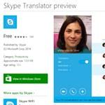 Szokott skype-olni? Akkor mostantól egyszerűen hozzáférhet a legmenőbb újításhoz