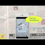 Mesekönyvet csinál a napilapból egy app