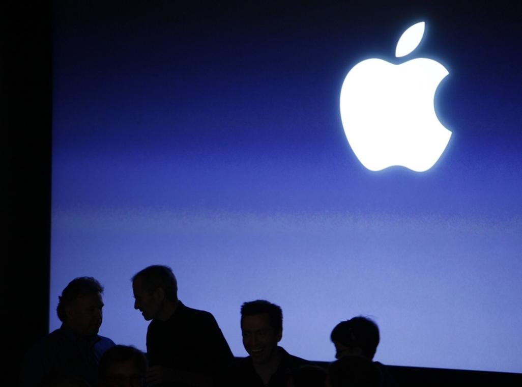 Apple világcég - Steve Jobs, iPhone, iPad