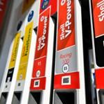 Olcsóbb lett a benzin, kisebb az infláció