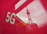 Ne aggódjon, nem veszélyes az 5G – üzenik az amerikai hatóságok
